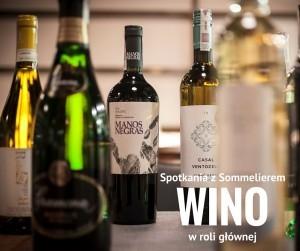 Wino w roli głównej